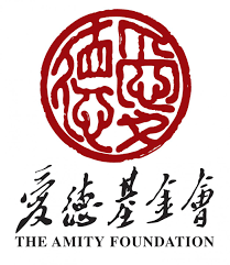 The Amity Foundation logo