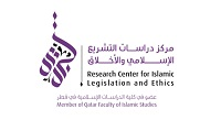 Research Center for Islamic Legislation and Ethics