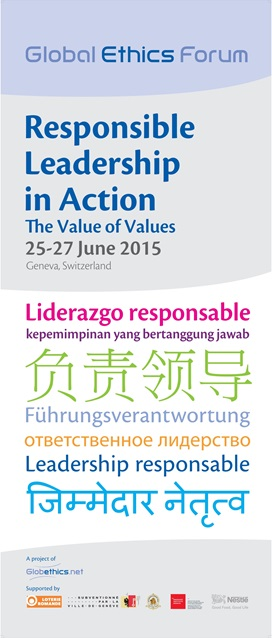 Global Ethics Forum 2015: cover of the conference brochure